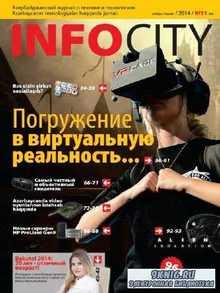 InfoCity №11 (ноябрь 2014)