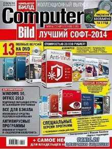 Computer Bild №25 (декабрь 2014)