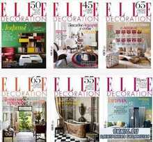 Elle Decoration  2012-2014