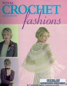 Total Crochet Fashions 2005