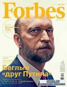Forbes №1 (январь 2015) Россия