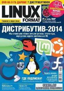 Linux Format №12 (190) декабрь 2014