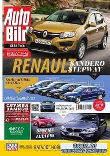 Auto Bild №12 (декабрь 2014)