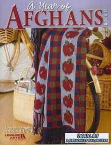 A Year of Afghans, Book 15 2004