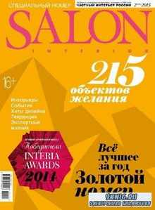 Salon-interior №2 (февраль 2015)