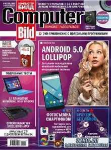Computer Bild №2 (январь 2015)
