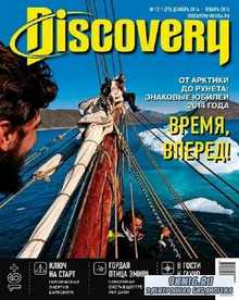 Discovery №12-1 (декабрь 2014 - январь 2015)