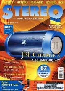 Stereo Video & Multimedia №11 (ноябрь 2014)