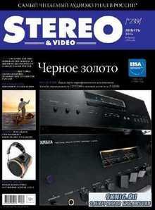Stereo & Video №1 (январь 2015)