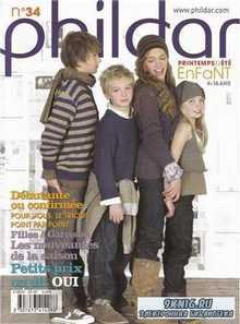 Phildar №34 2010