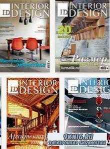 ID. Interior Design 2011-2014