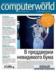 Computerworld №1-2 (январь 2015) Россия