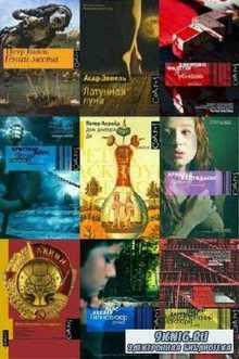 Corpus - Серия книг (250 книг)
