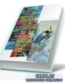 Орлов Алекс (62 книги)