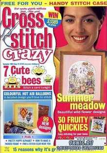 Cross Stitch Crazy №24, 2001