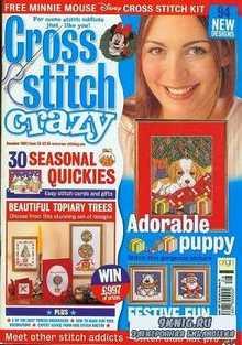 Cross Stitch Crazy №28, 2001