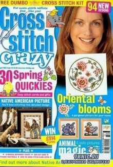 Cross Stitch Crazy №32, 2002