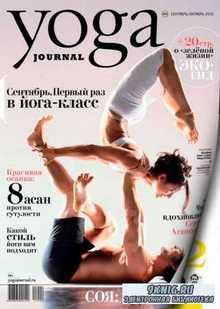 Yoga №69 сентябрь-октябрь 2015