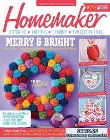 Homemaker №38 2015