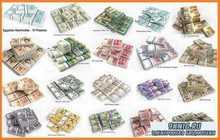Бумажные модели денежных купюр  20 стран мира