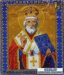 Искусница 457 Образ Св. Николая Чудотворца