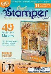 Craft Stamper - February 2016