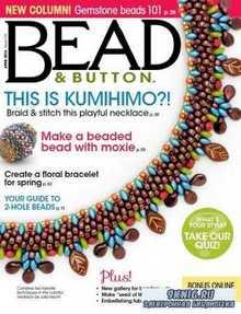 Bead & Button №132, 2016 April