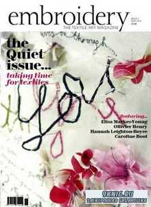 Embroidery: The Textile Art Magazine, Vol67 2016 March-April