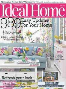 Ideal Home №30 2016