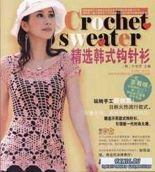 Crochet sweater 2009