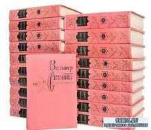 Вальтер Скотт - Полное собрание сочинений (20 томов) (1960-1965)