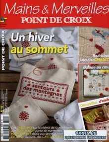 Mains & Merveilles Point de Croix №112 2016