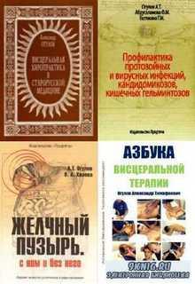 А.Т. Огулов - Огулов А.Т. Сборник (7 книг)