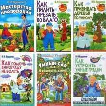 Н.И. Курдюмов - Н.И. Курдюмов. Сборник (32 книги)