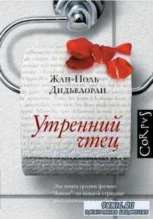 Corpus (340 книг) (2009-2016)