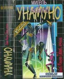 Ex Libris (Симпозиум) (19 книг) (1994-2001)
