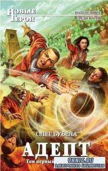 Новые герои (123 книги) (2010-2016)