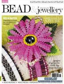 Bead & Jewellery №71, 2016