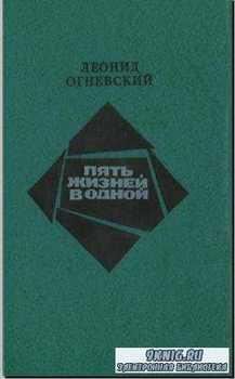 Новинки Современника (81 книга) (1972-1990)
