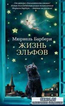 Азбука-бестселлер (105 книг) (2012-2016)