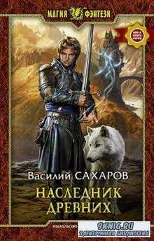 Магия фэнтези (595 книг) (2004-2016)