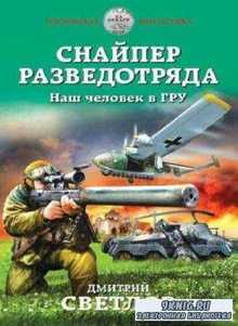Героическая фантастика (12 книг) (2013-2016)