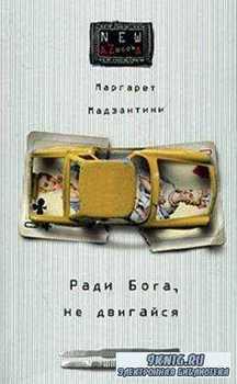 NEW AZbookA (15 книг) (2004-2005)