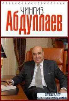 Современный русский шпионский роман (97 книг) (2006-2012)