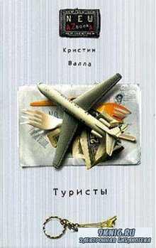 NEW AZbookA (16 книг) (2004-2005)