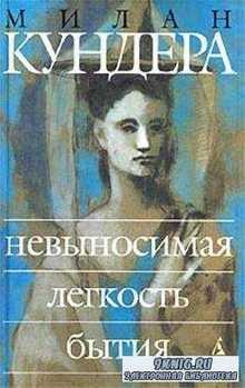 Славянский шкаф (11 книг) (2000-2001)