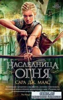 Lady Fantasy (35 книг) (2012-2016)