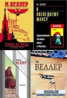 Собрание сочинений (209 произведений) (1988-2015)