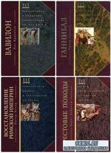 Memorialis (8 книг) (2012-2016)