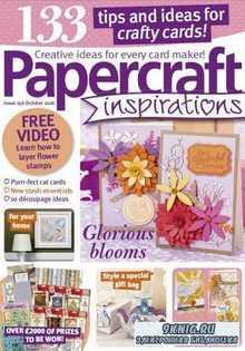 Papercraft Inspirations №156, 2016